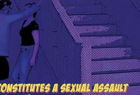 Ashleys_Consent_poster